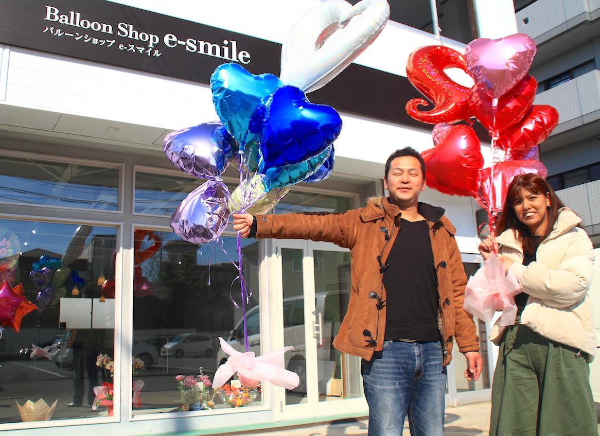 店主の伊藤広海さんと妻の紀子さん