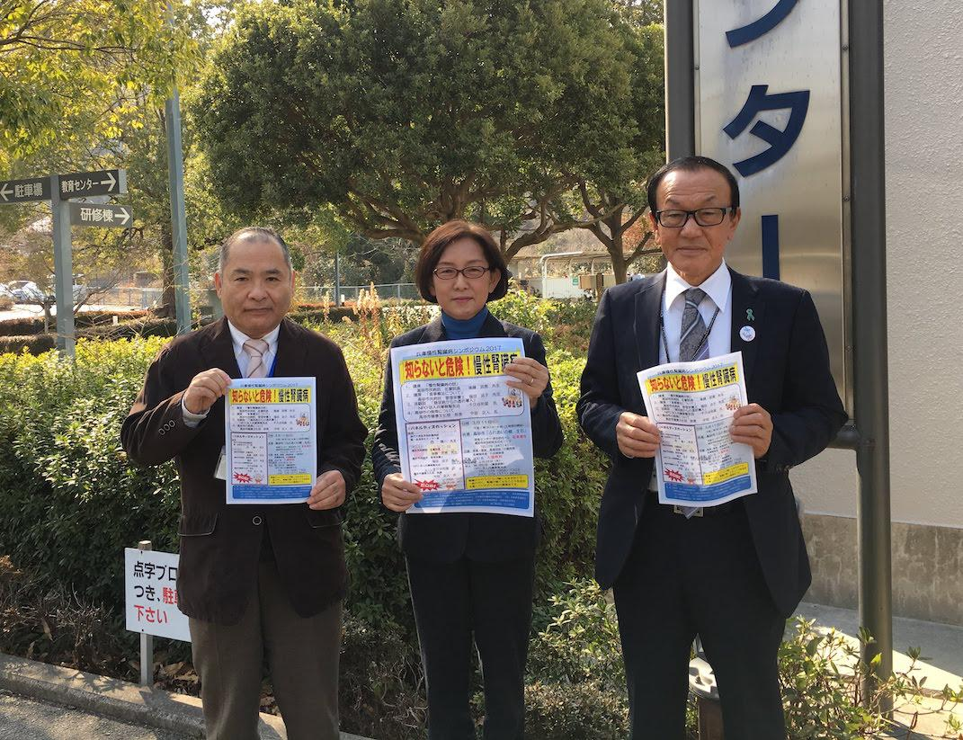 イベントをPRする戸田實さん、前川逸子さん、悦秀男さん