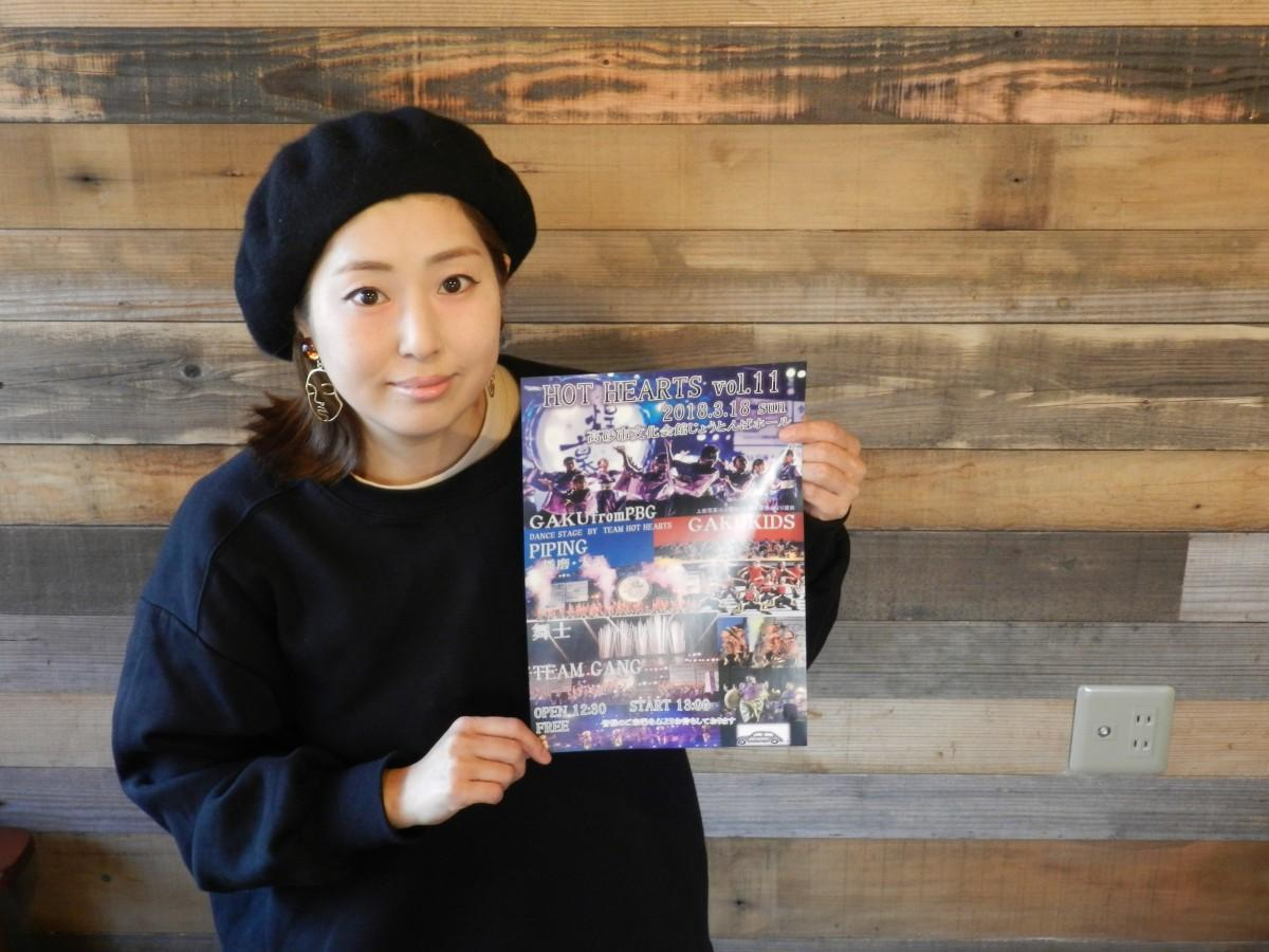 HOT HEARTS Vol.11のダンス発表会をPRするMAOさん