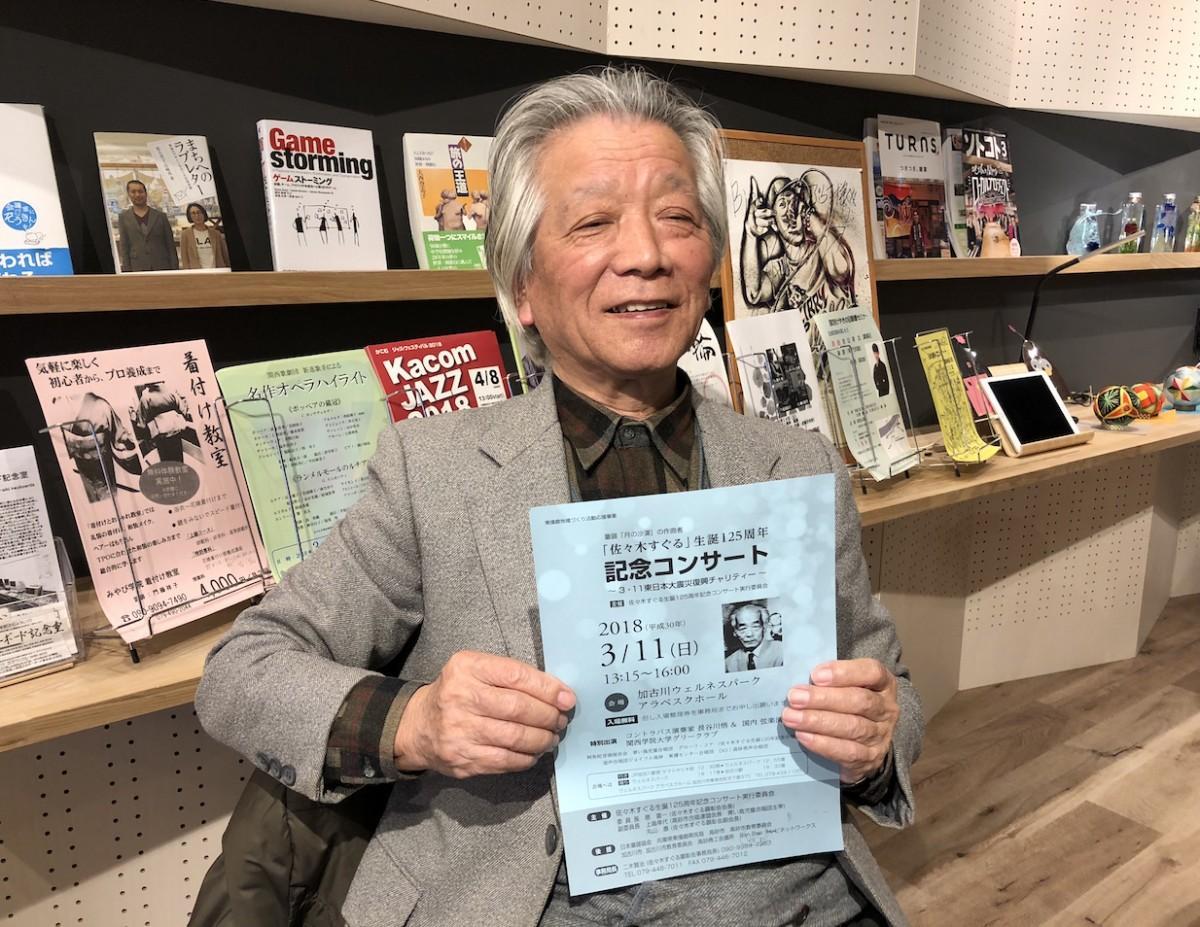 イベントをPRする実行委員会の二木賢治さん