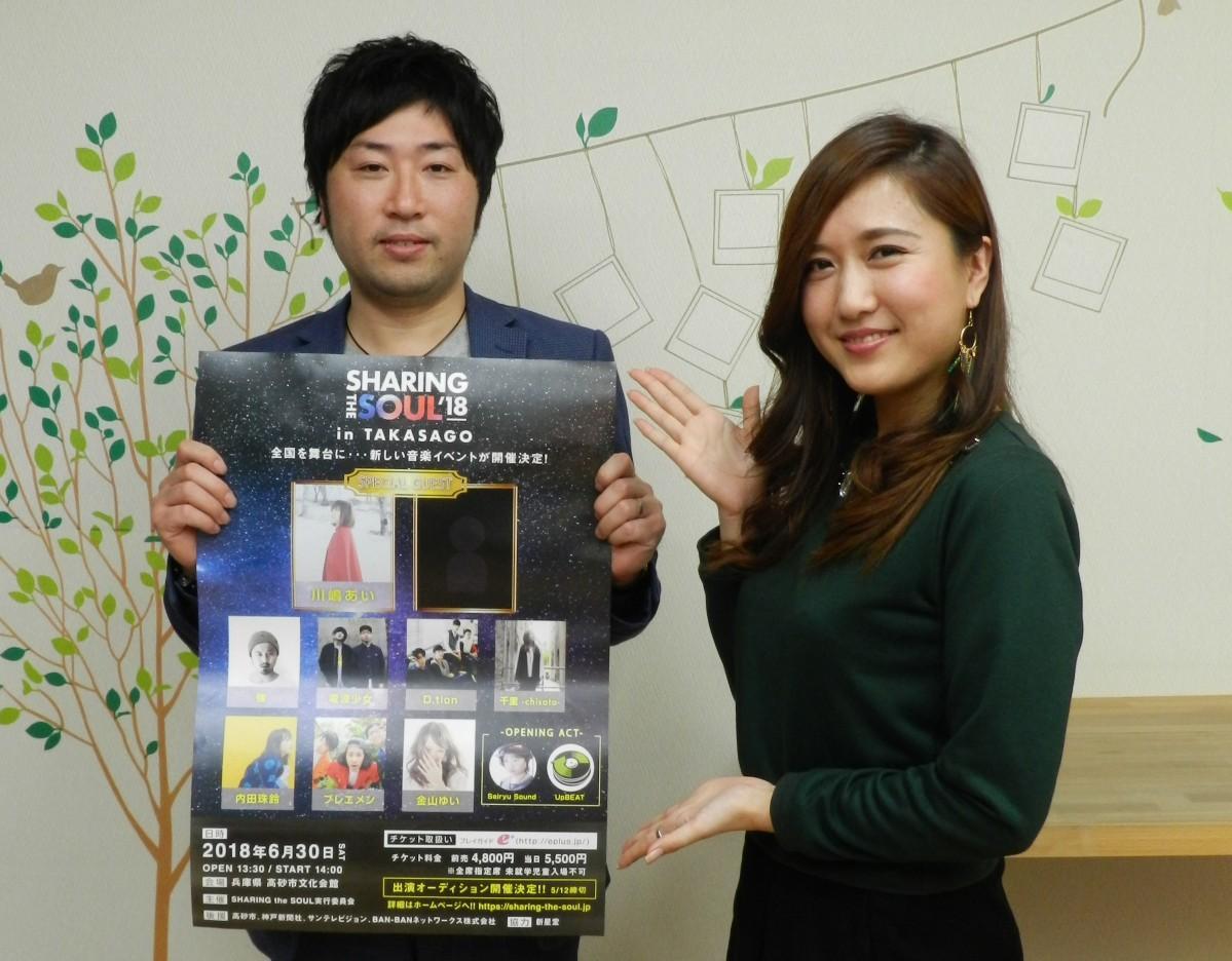 イベントをPRする須田さん(左)と千里さん(右)