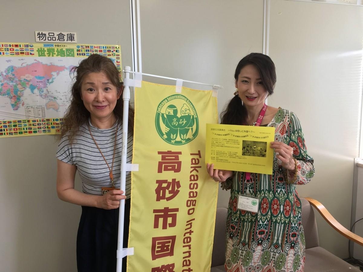 イベントをPRする片岡さわ子さん(左)と中山千尋さん(右)
