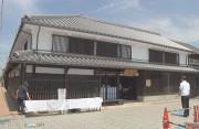 高砂の工楽松右衛門旧宅が一般公開 江戸から昭和の佇まいを修理復元
