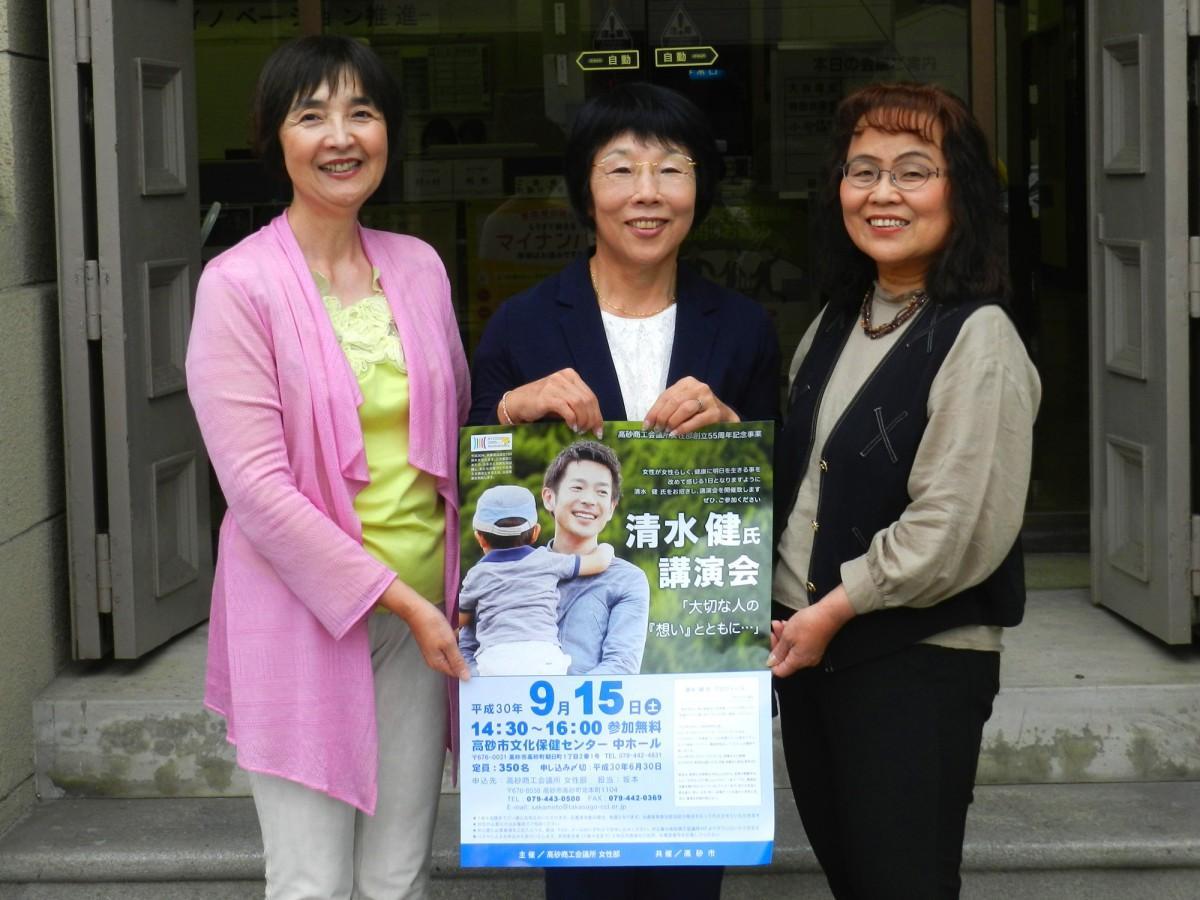 イベントをPRする志方さん(中央)と女性部メンバー
