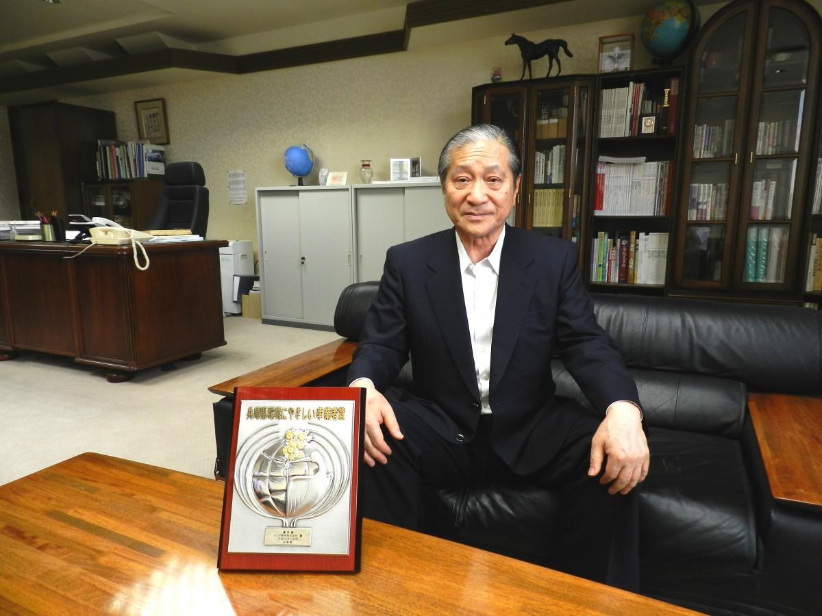 「兵庫県環境にやさしい事業社賞」の優秀賞を受賞したヤング開発の伊藤社長