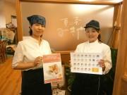 高砂のカフェでオリジナルチーズケーキ 特別な日の演出をサポート