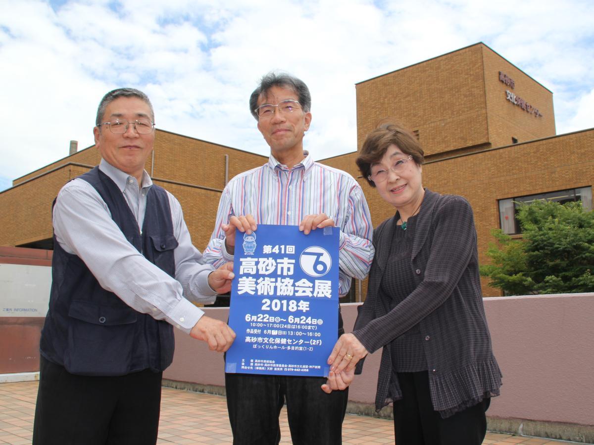 来場を呼びかける原義春さん(左)、天野富美男さん(中)、渡邊紀子さん(右)