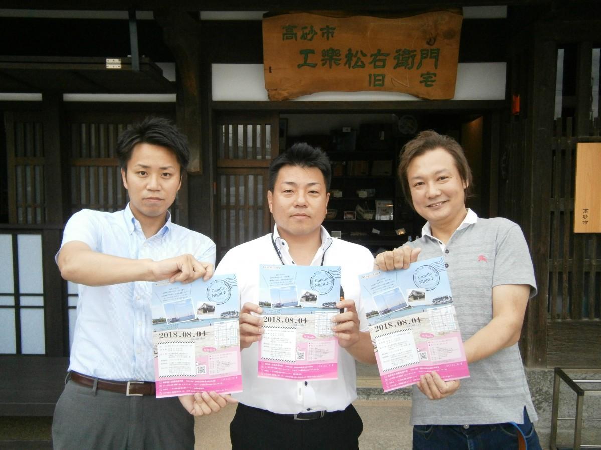 イベントをPRする高砂商工会議所青年部のメンバー