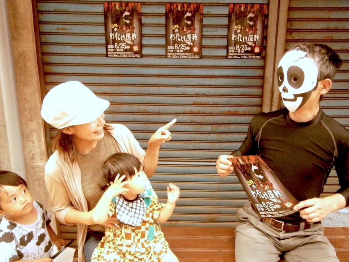 イベントをPRする主催の難波さん(右)とメーク担当の菅さん家族(左)