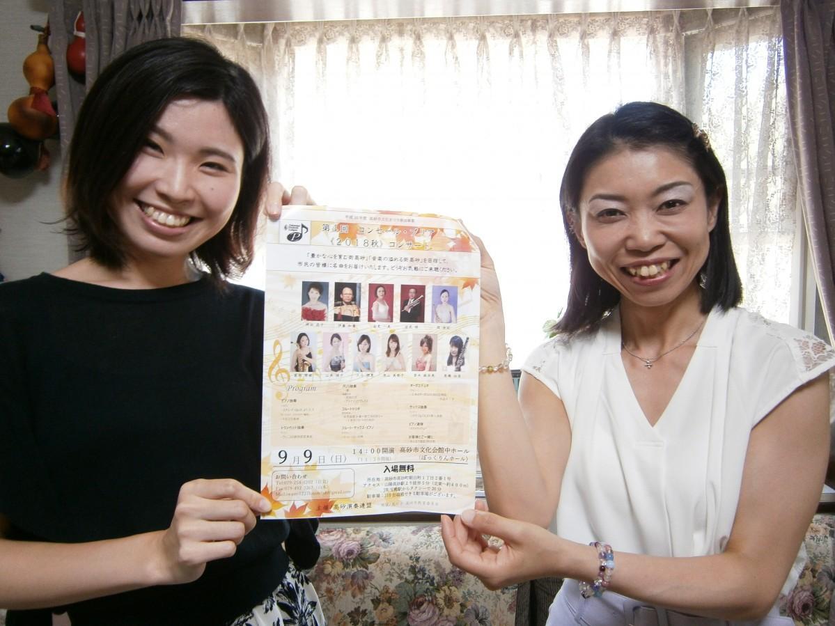 チラシを手にする茶木麻奈美さん(左)坪田晶子さん(右)