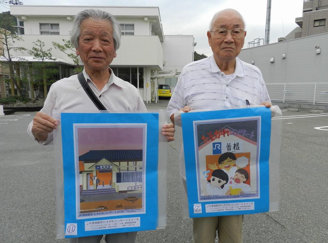 「JR曽根駅前たそがれコンサート2018」をPRする会長の林さん(右)と事務局長の二木さん(左)
