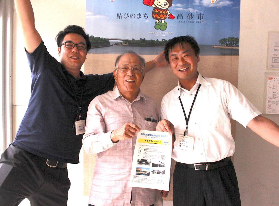 イベントをPRする高砂市職員と歴史ガイドクラブの唐津さん(中央)