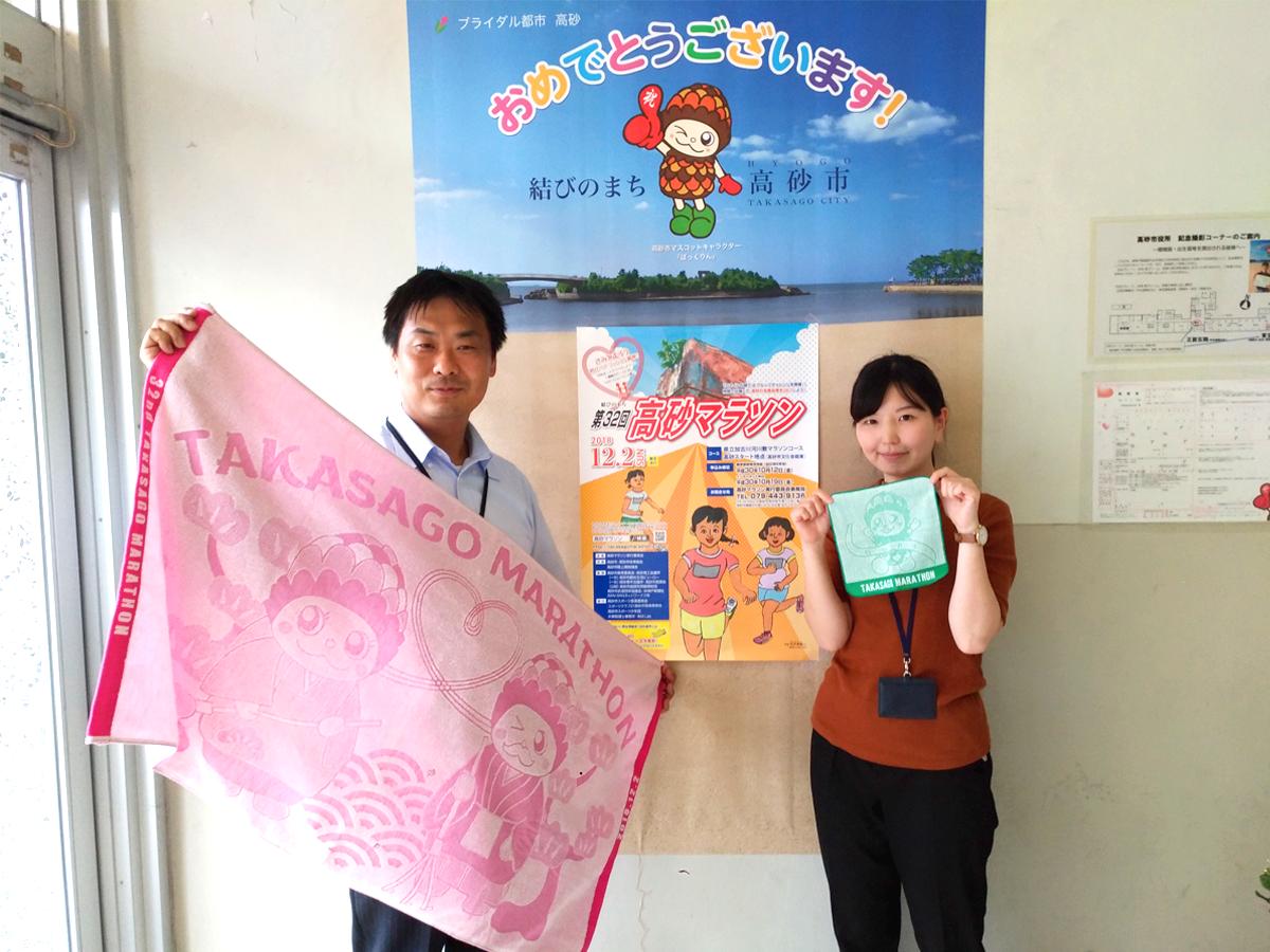 高砂マラソンをPRする中谷さん(左)と大塚さん(右)
