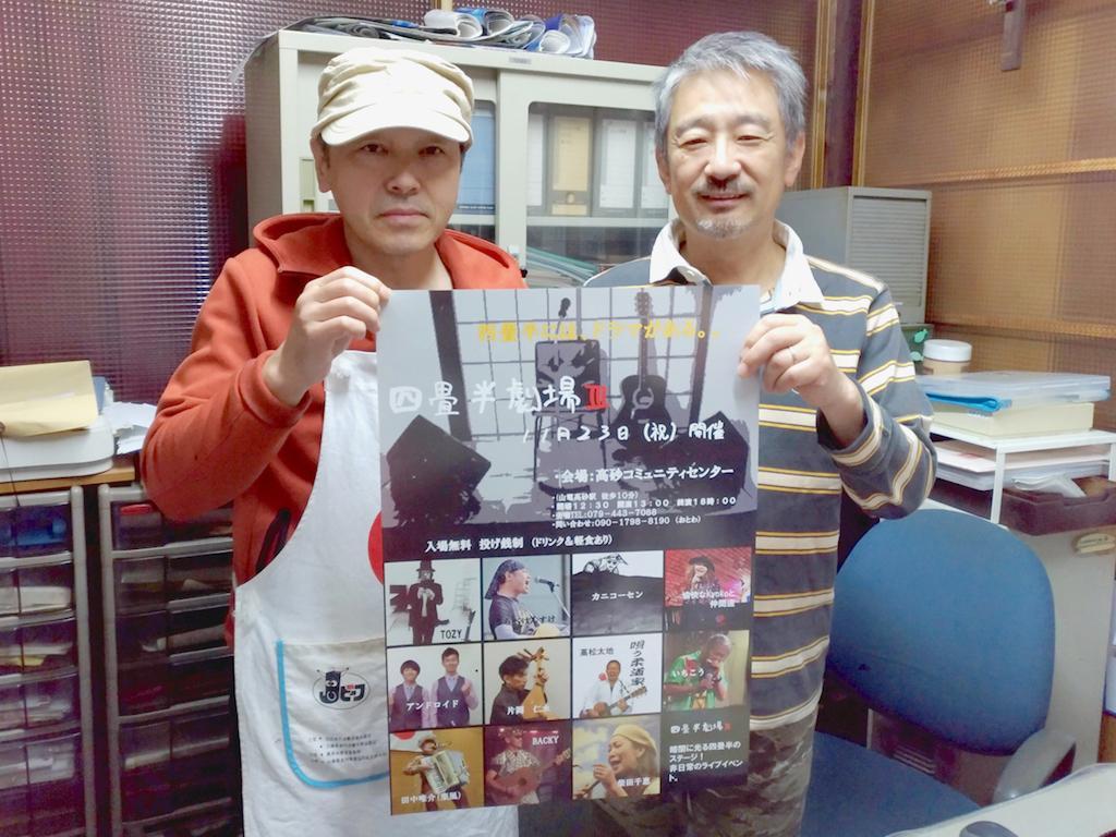 イベントをPRする音羽さん(左)と藤本さん(右)