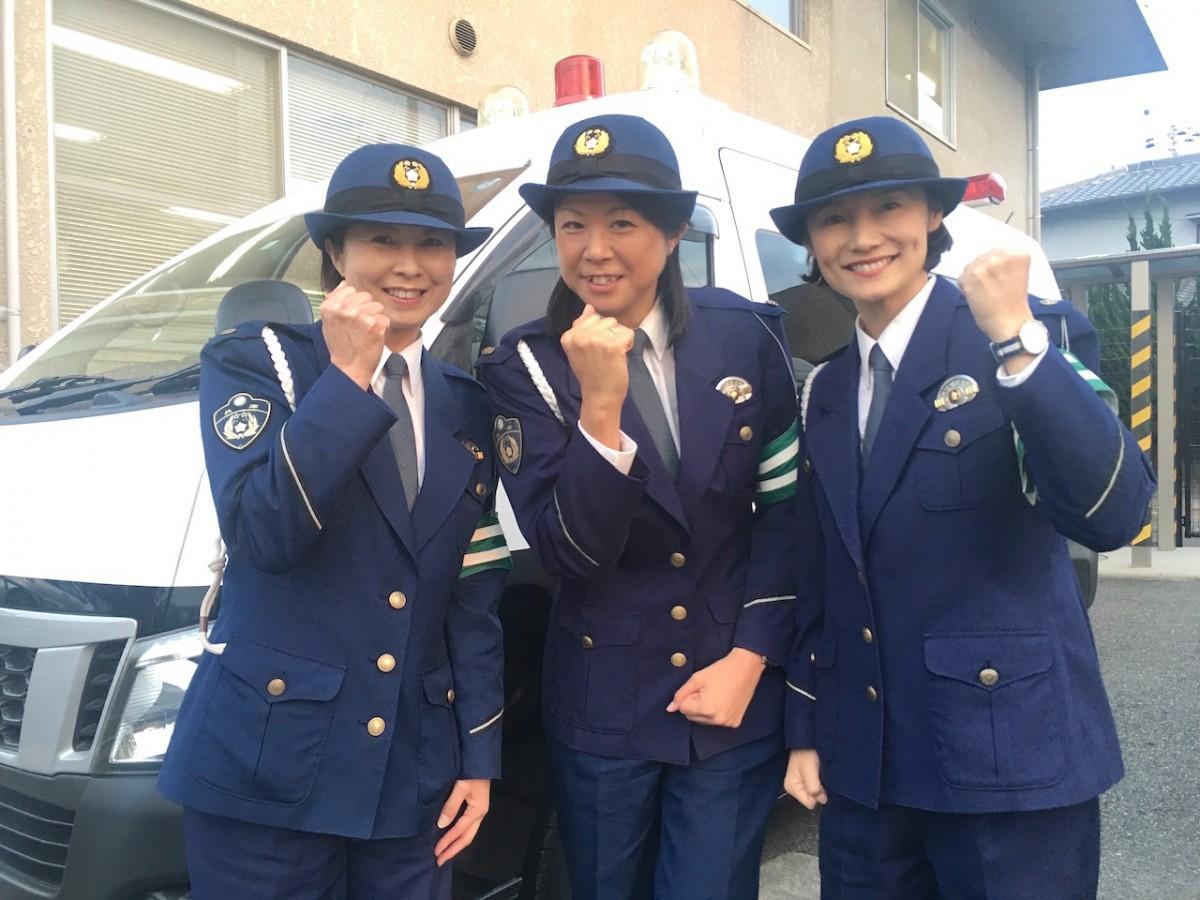 東播磨3警察署と県警本部が「AKT...