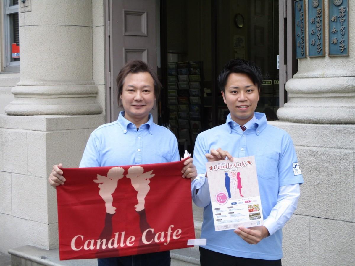 イベントをPRする野村さん(左)と大江さん(右)
