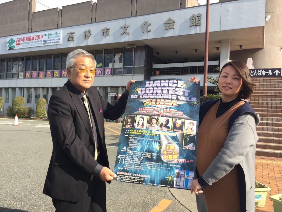 来場を呼び掛ける高砂市文化会館の嶋崎さん(左)と尾脇さん(右)