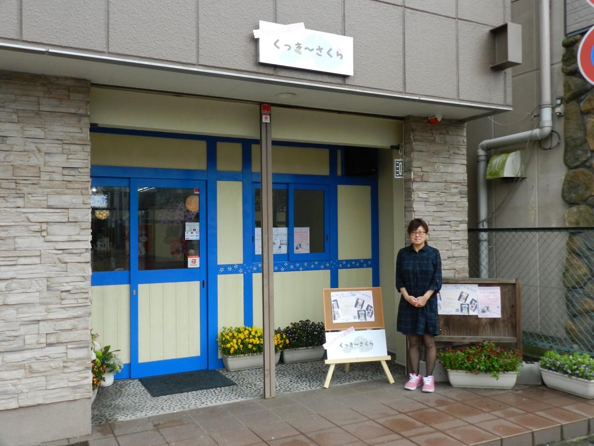 スタッフの村瀨由香さん