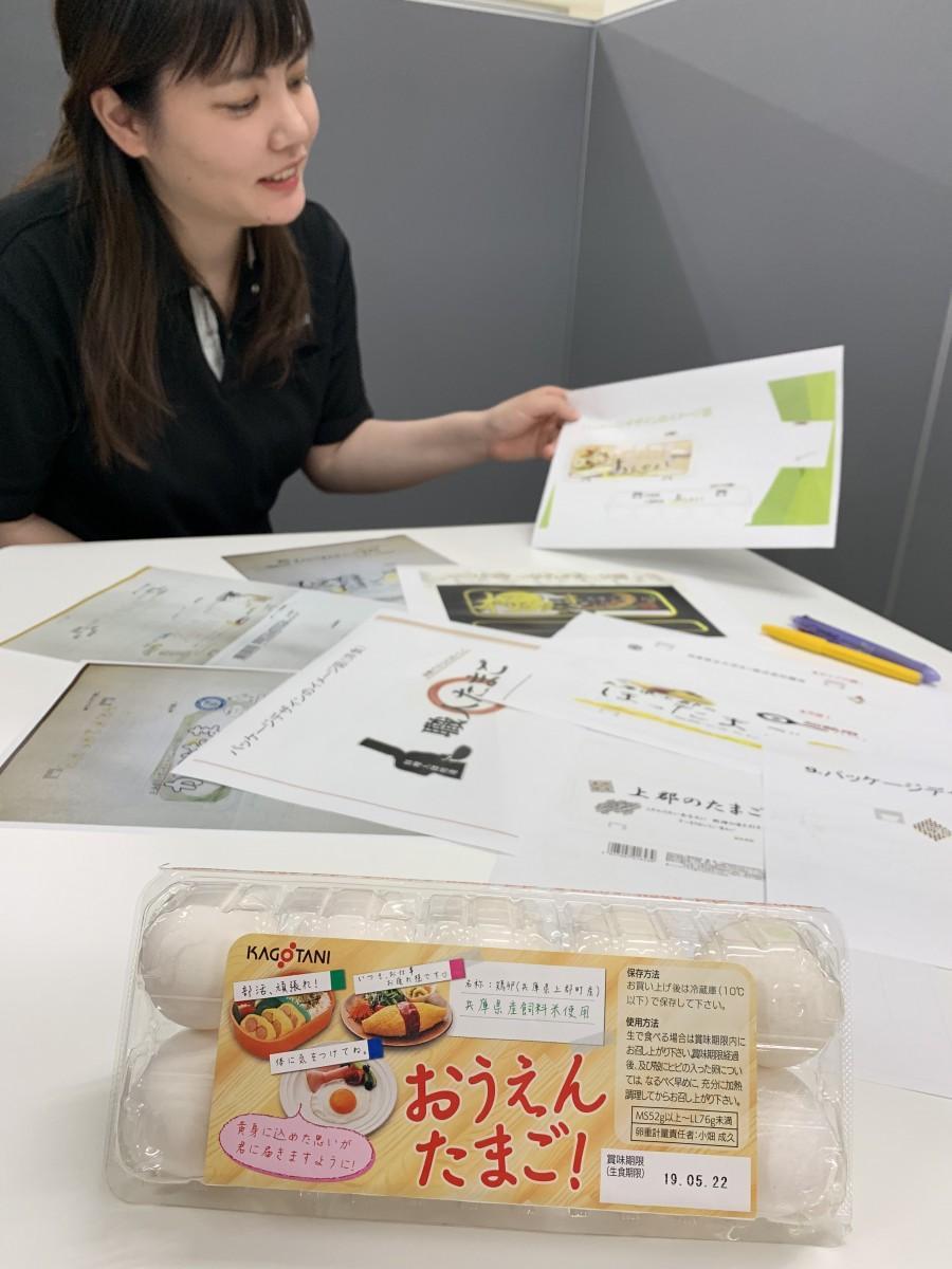 学生たちのプレゼンを振り返る籠谷広報担当の古川さん