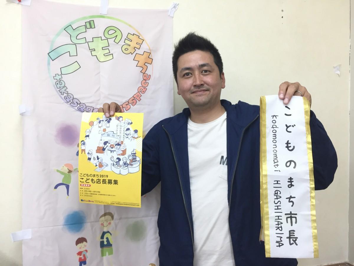 PRする高砂キッズ・スペースの菅寛和さん