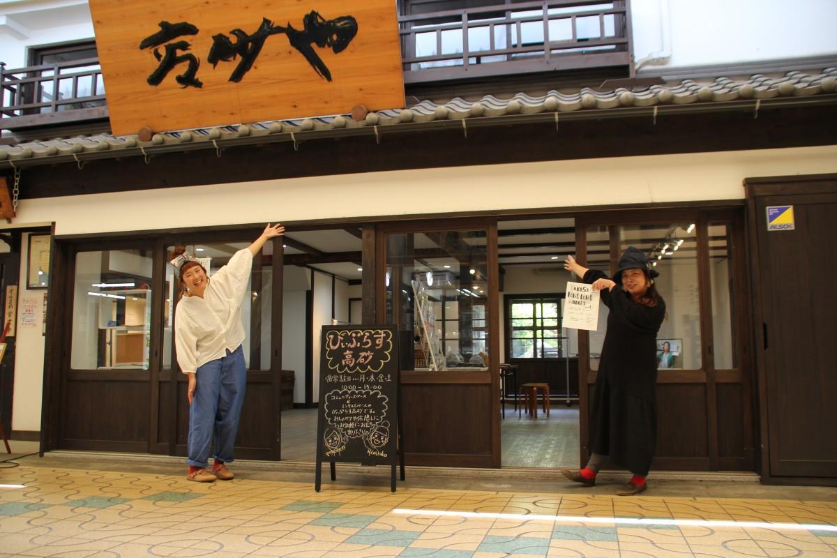 (左から)来場を呼び掛ける林さんと大野さん
