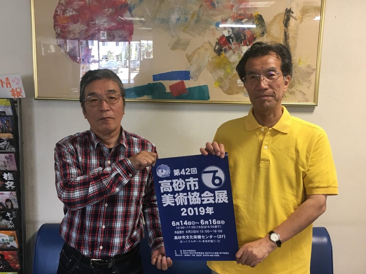 原義春さん(左)、天野富美男さん(右)