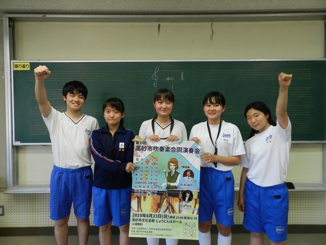 演奏会をPRする北野さん、津田さん、松木さん、前村さん、小柳さん