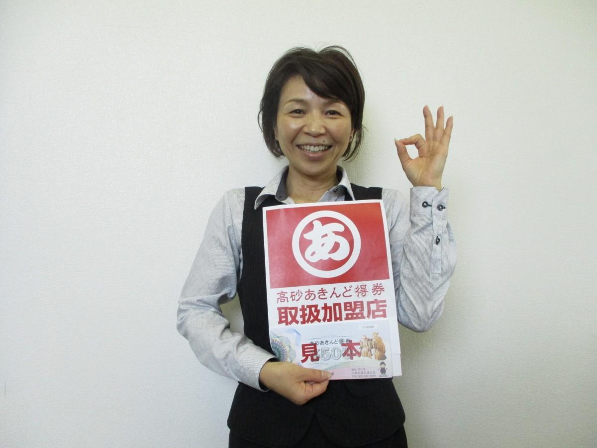 チラシを手に笑顔の足立和美さん