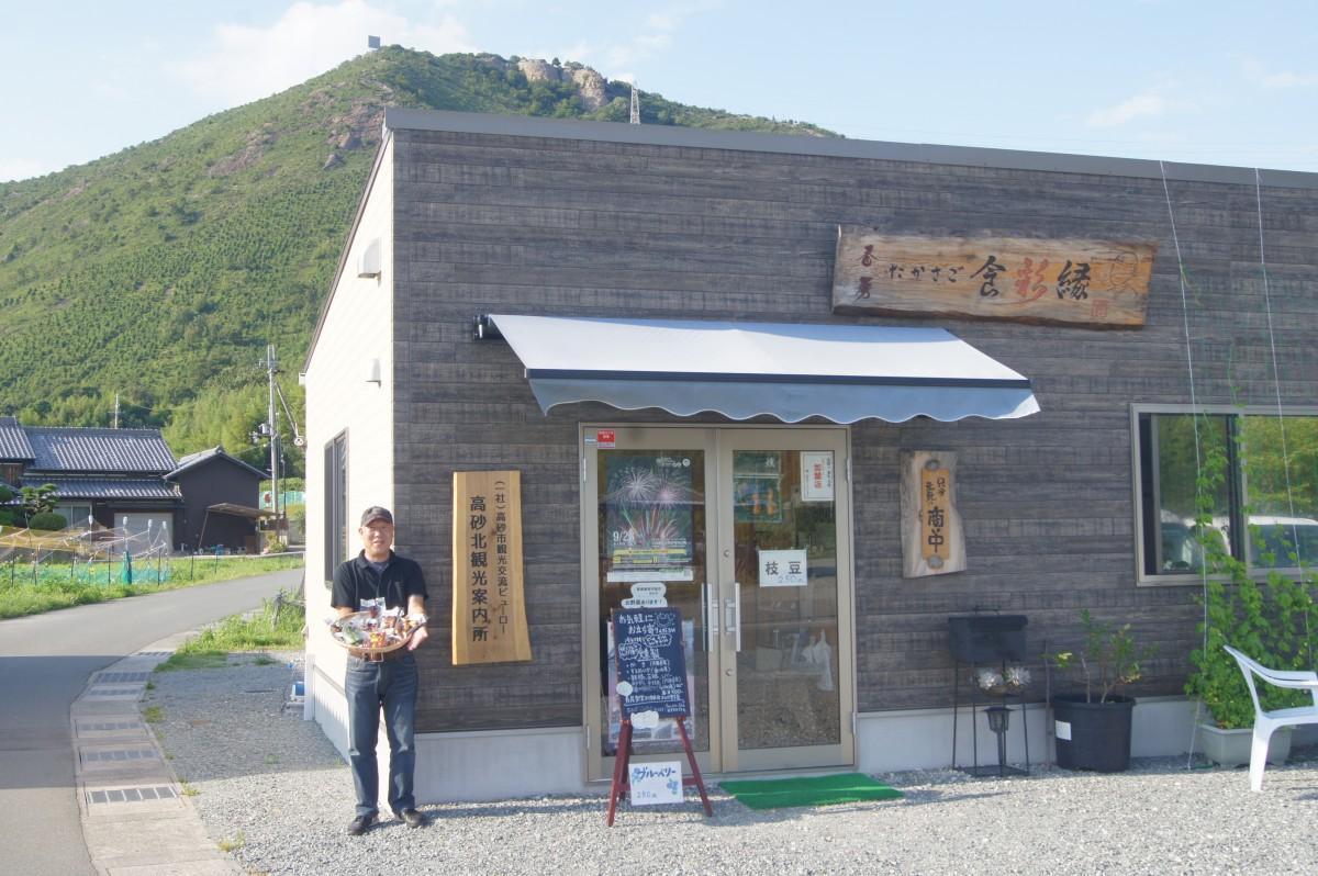 高御位山をバックに高砂北観光案内所をPRする早川さん