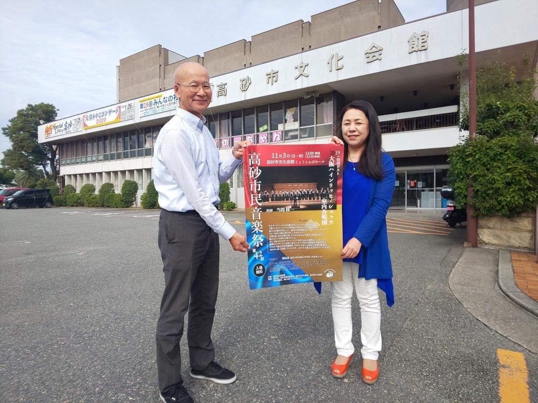 高砂市合唱連盟会長の上畠幸代さん(右)、同音楽祭実行委員の藤村清春さん(左)