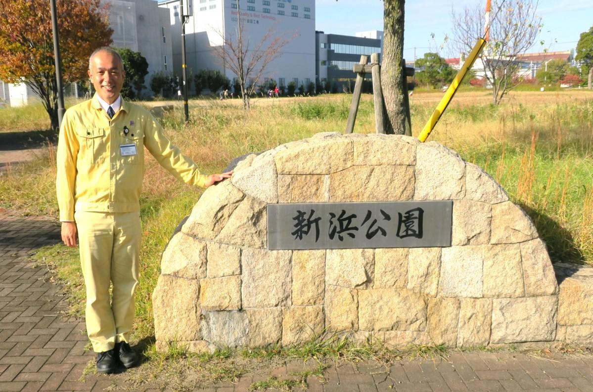 高砂浜風駅伝大会実行委員会の坂田さん