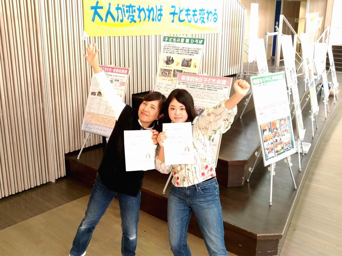 参加を呼びかける森田さん(左)と一川さん(右)