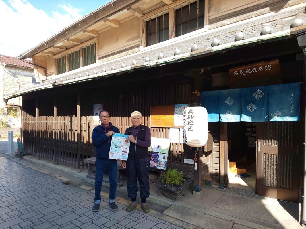 高砂来て民家前でPRする会長の濱田さん(右)と副会長の入江さん(左)