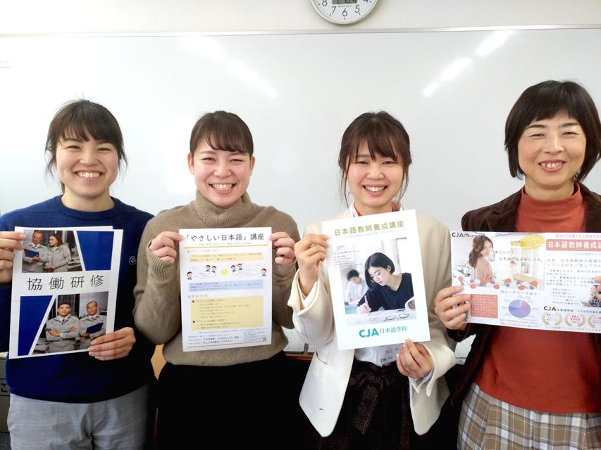 講座をアピールするCJA日本語学校の講師