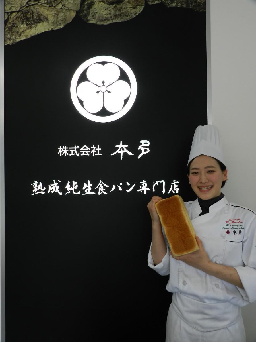 製造スタッフの小林祐里奈さんと「白鷺」