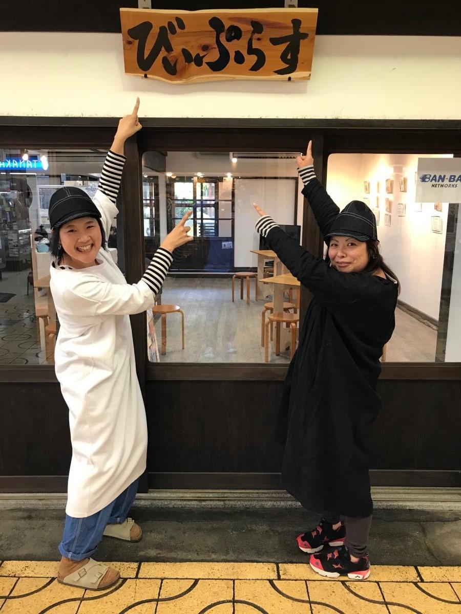 「びぃぷらす高砂」スタッフの大野さん(右)と林さん(左)