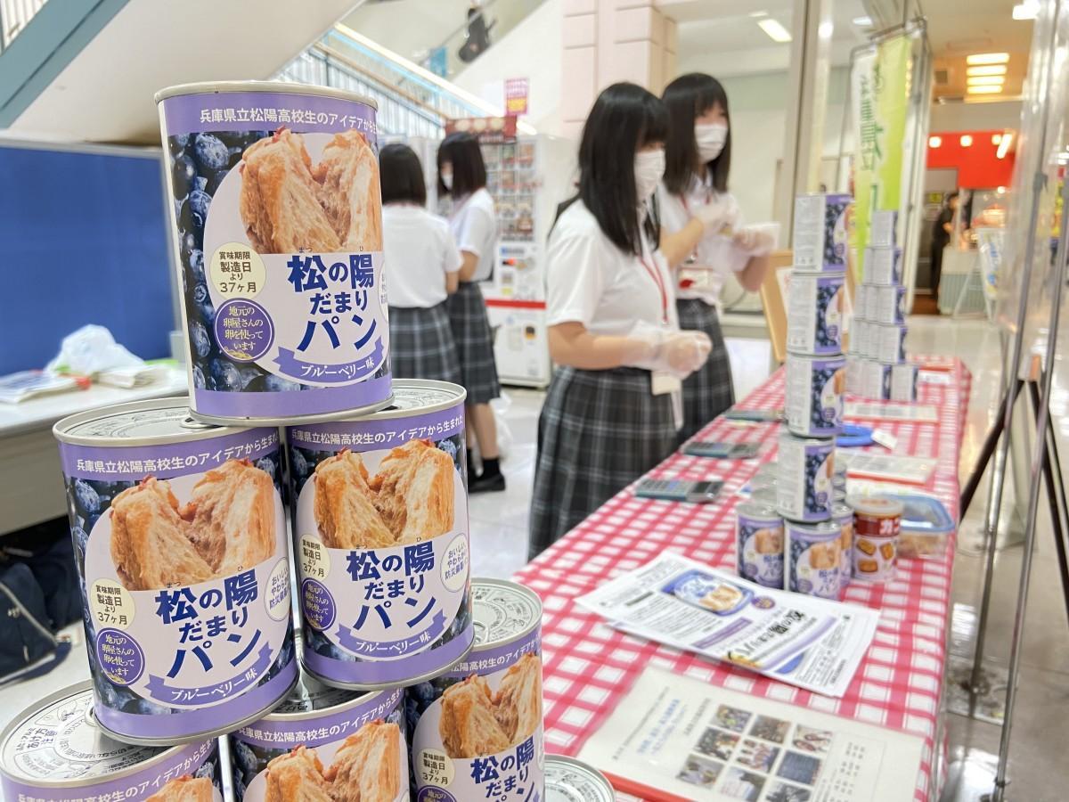 販売実習を行う松陽高校の防災ジュニアリーダー・ボランティア部