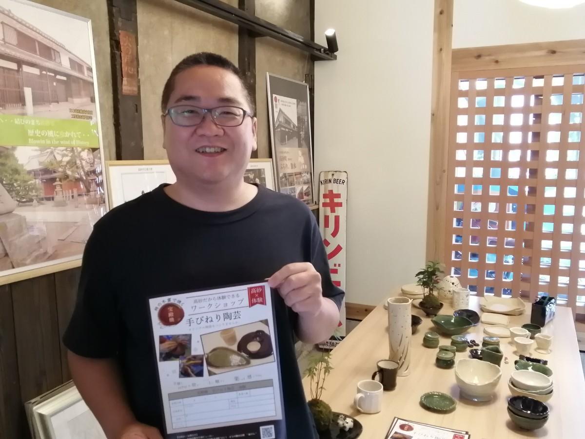 宝殿焼 柿の木窯の長谷川弘樹さん