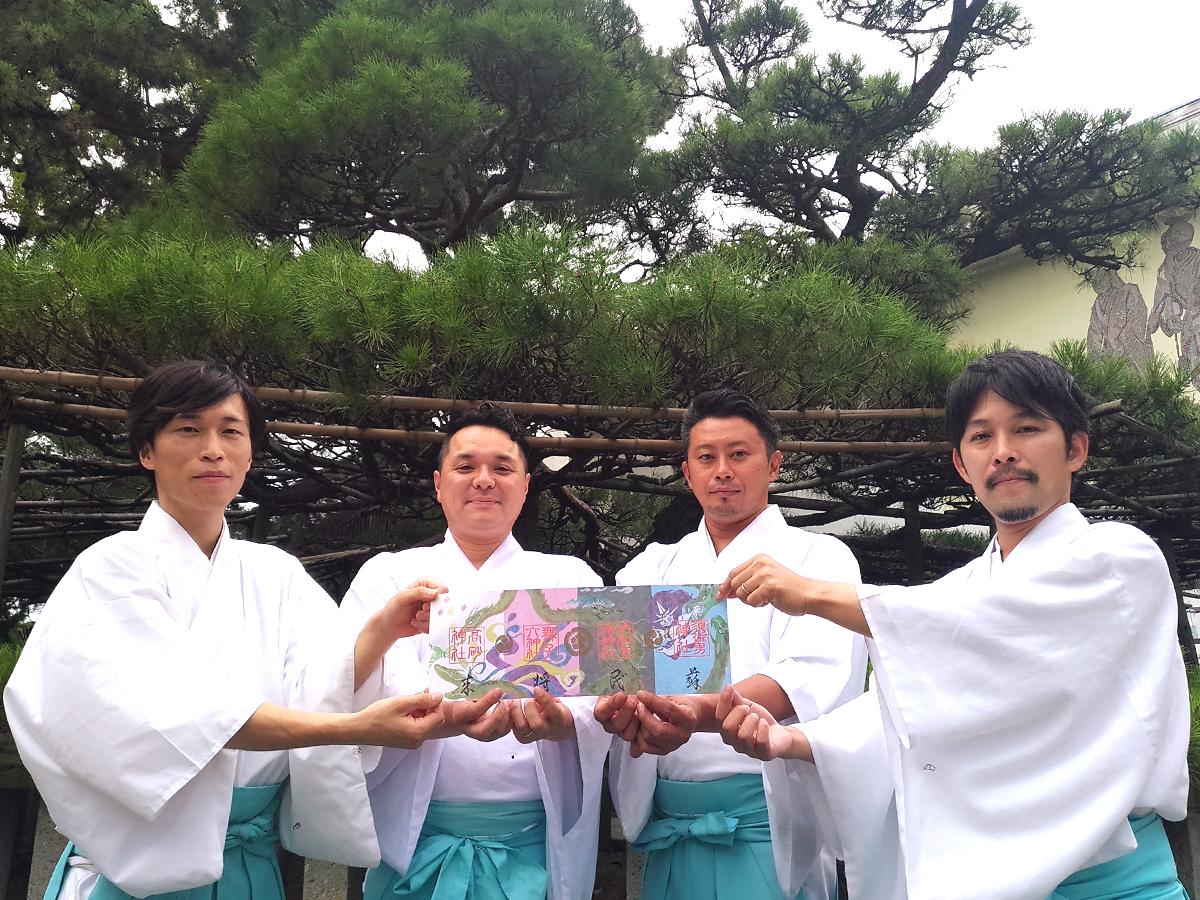 限定御朱印と禰宜の小松さん(左)と各神社の宮司