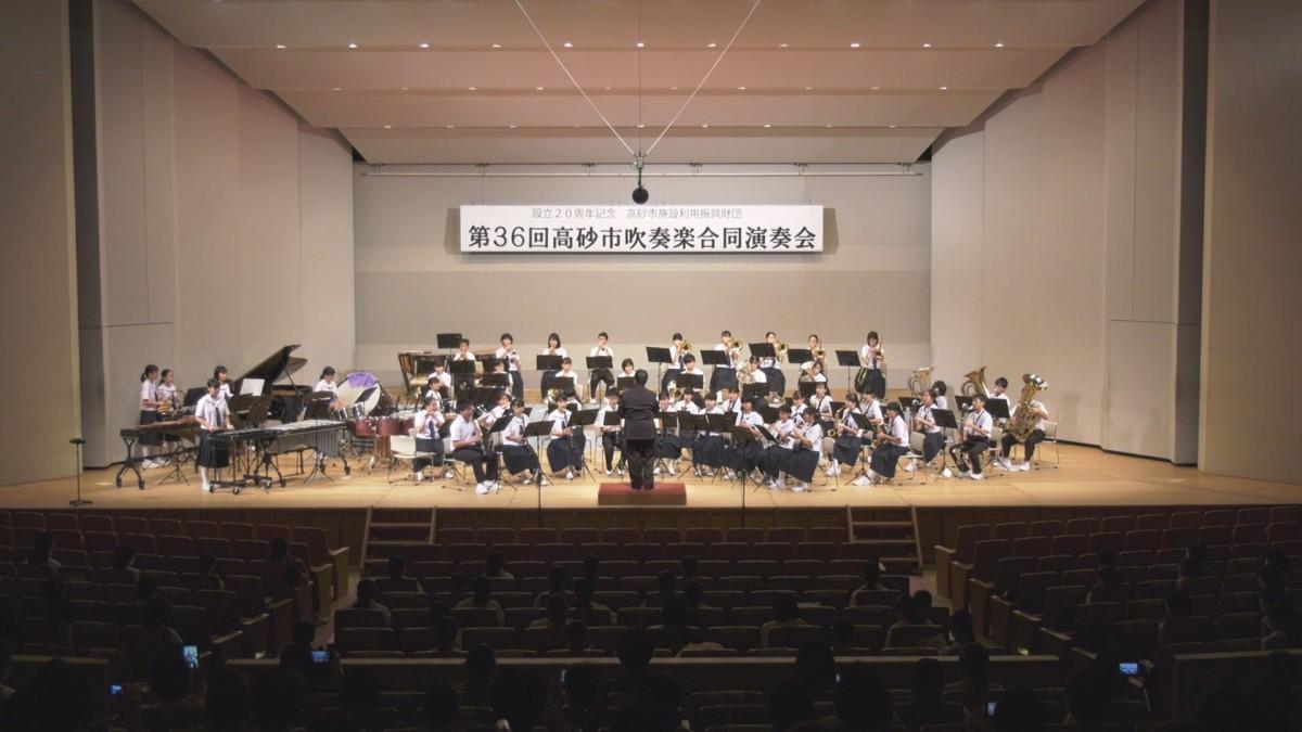 演奏会の様子 写真は松陽中学校