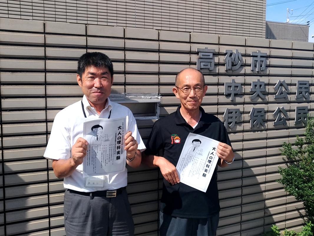 参加を呼び掛ける後藤さん(右)と横川さん(左)