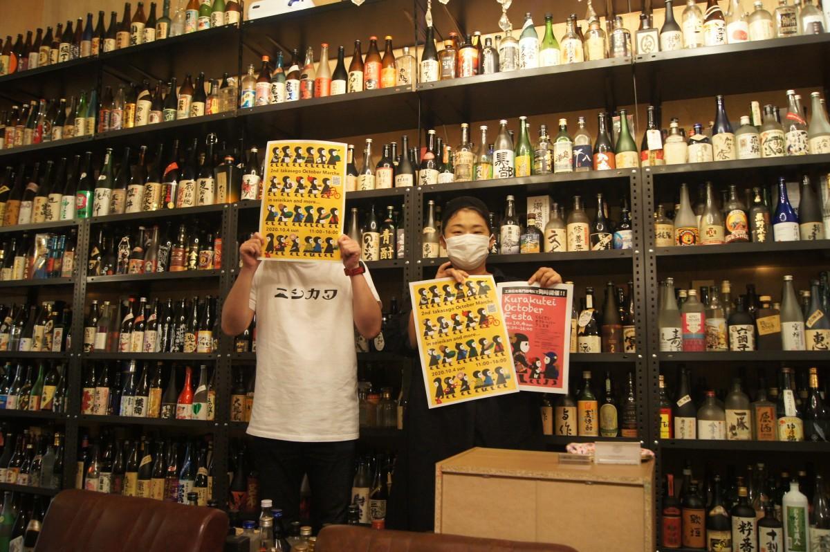 来場を呼び掛ける高砂マルシェ実行委員会の近藤貴子さんとクリエイターXさん