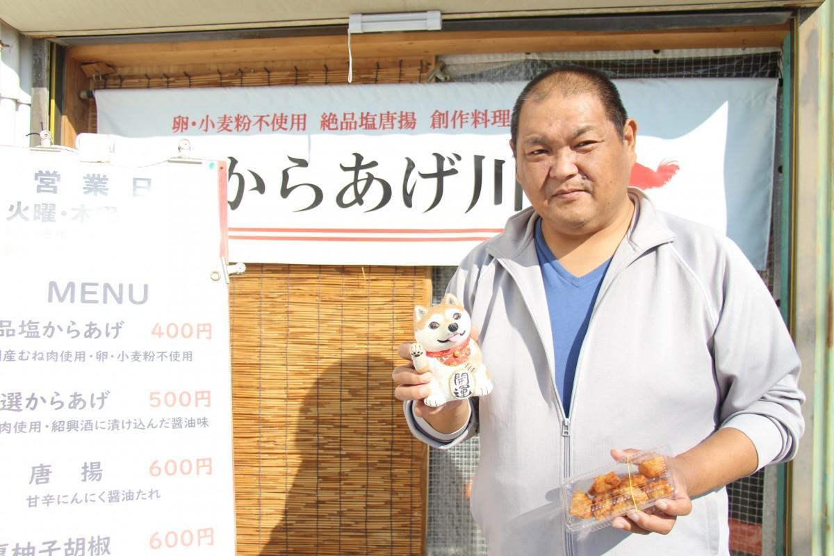 岡田本家酒蔵branch事務局の川嶋さん