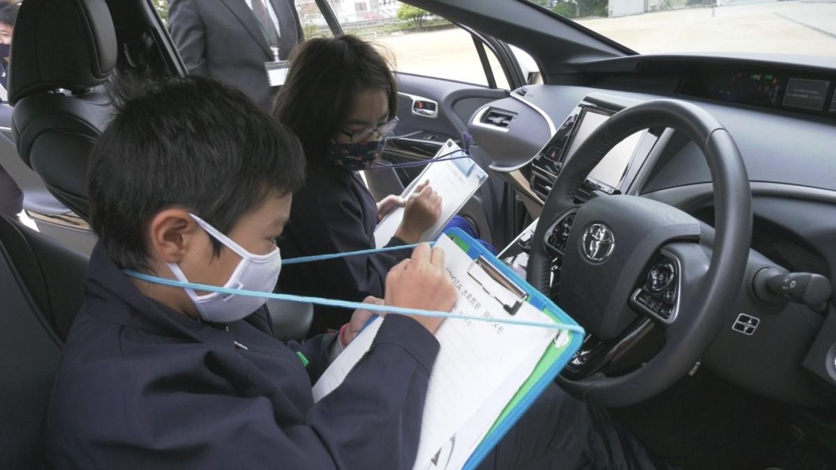 水素自動車を見学する児童たち