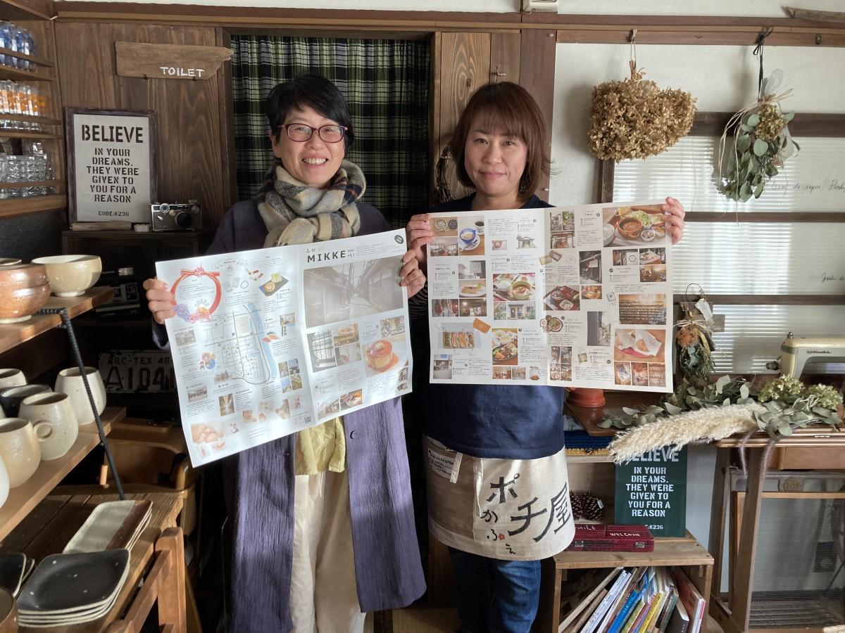 掲載店の「まちの保健室ケアカフェ tobe」の金川さん(左)と「ポチ屋Cafe」の田浦さん(右)
