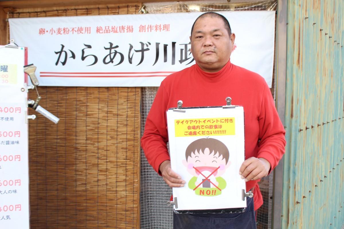 イベントの来場を呼び掛ける播州ひろめ隊事務局の川嶋さん