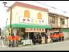 高砂・伊保駅前商店街に期間限定店「松の子本舗」 松陽高校生商業科が運営