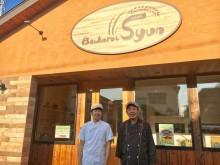 高砂経の年間PV1位は「高砂のドイツ菓子『ホーゲル』がパンの店をオープン」