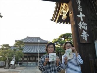 高砂の十輪寺で「一箱古本市」 素敵な本と出会う一日に