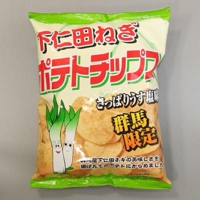 下仁田ねぎ生産者の瀬間京三郎クループが生産した「下仁田ねぎ」を使った「下仁田ねぎポテトチップス」。たっぷり145グラム入り